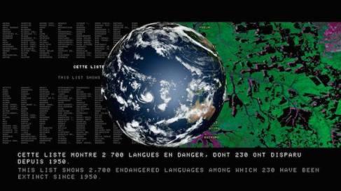 © Image extraite de l'installation Exit, Palais de Tokyo